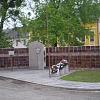 památník 2.světové války