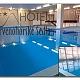 Bazén Horského hotelu Červenohorské sedlo